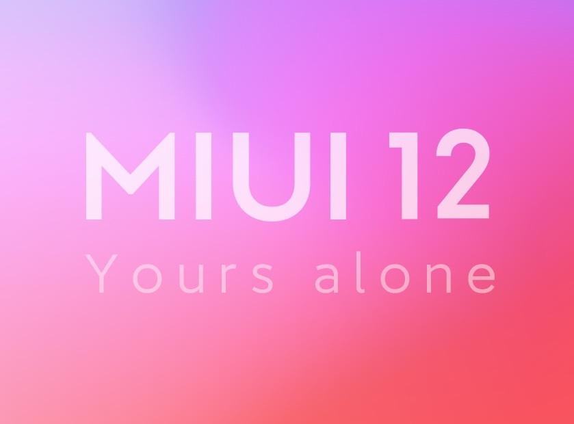 Xiaomi рассказала о том, какие смартфоны получат новую прошивку MIUI 12 в России