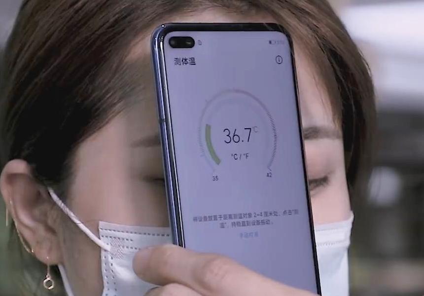 Работа первого смартфона Huawei со встроенной функцией измерения температуры попала на видео