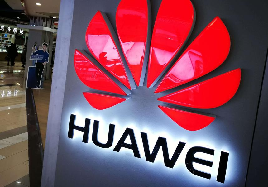 Продажи смартфонов Huawei пострадали больше всех на фоне пандемии