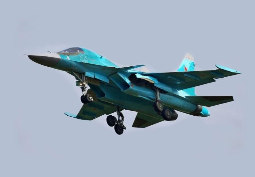 Показан сброс бетонобойной бомбы с российского истребителя