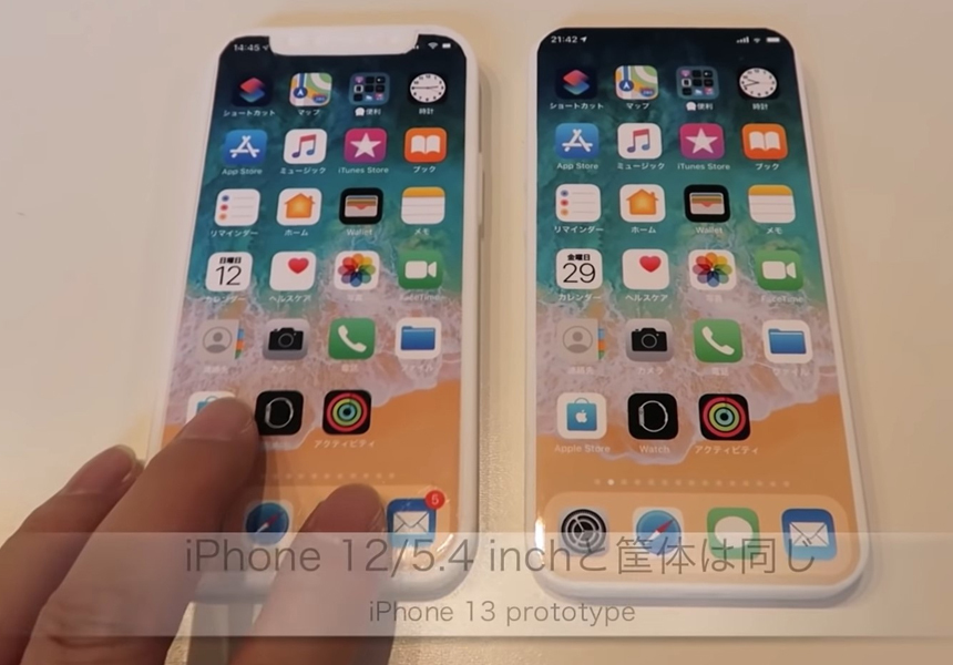 Названы особенности iPhone 2021 года