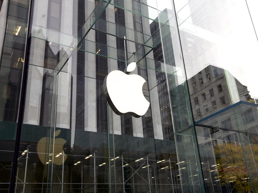 Цена компании Apple достигла исторического максимума даже на фоне пандемии коронавируса
