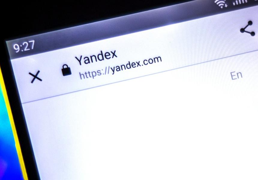 Яндекс назвал новые для россиян слова за последние 10 лет