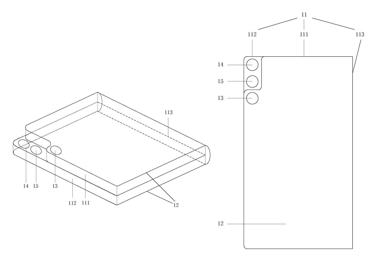 Xiaomi изобрела гибкий смартфон с необычным расположением камер