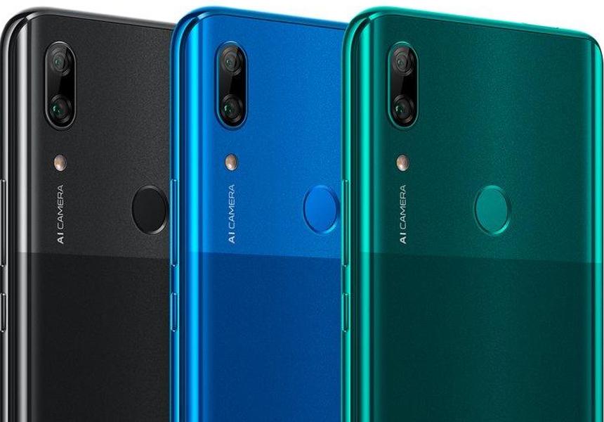 Объявлена временная скидка на бюджетный Huawei с NFC и большим аккумулятором