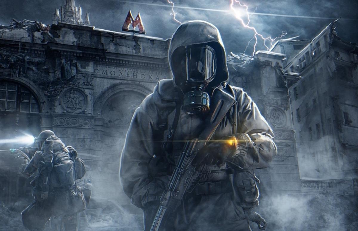 Серия игр Metro продается с большими скидками