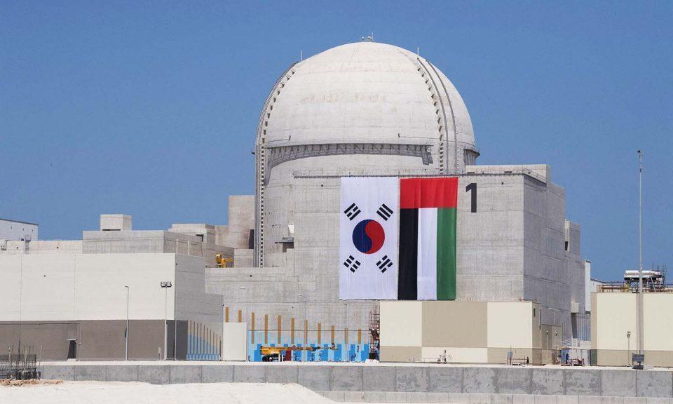 ОАЭ запустили свою первую атомную станцию