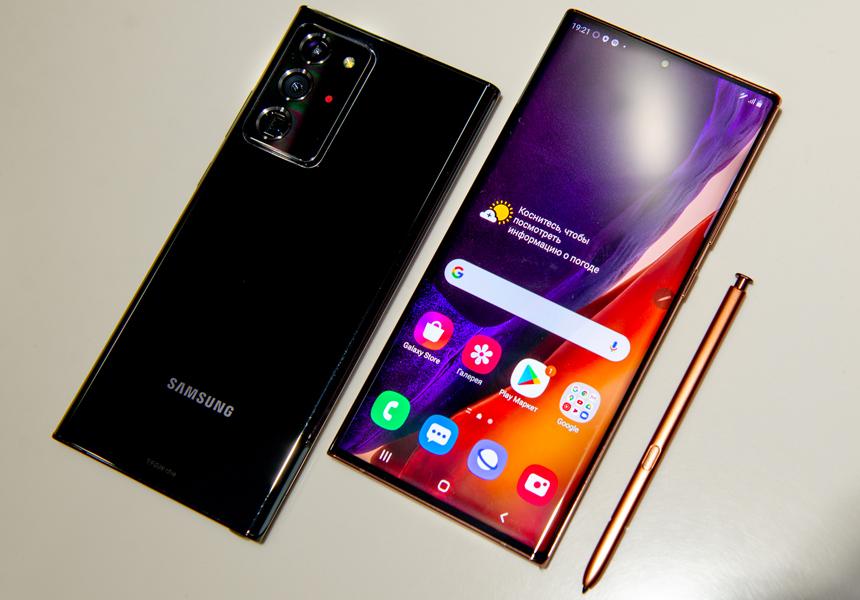 Представлен главный флагманский смартфон Samsung 2020 года