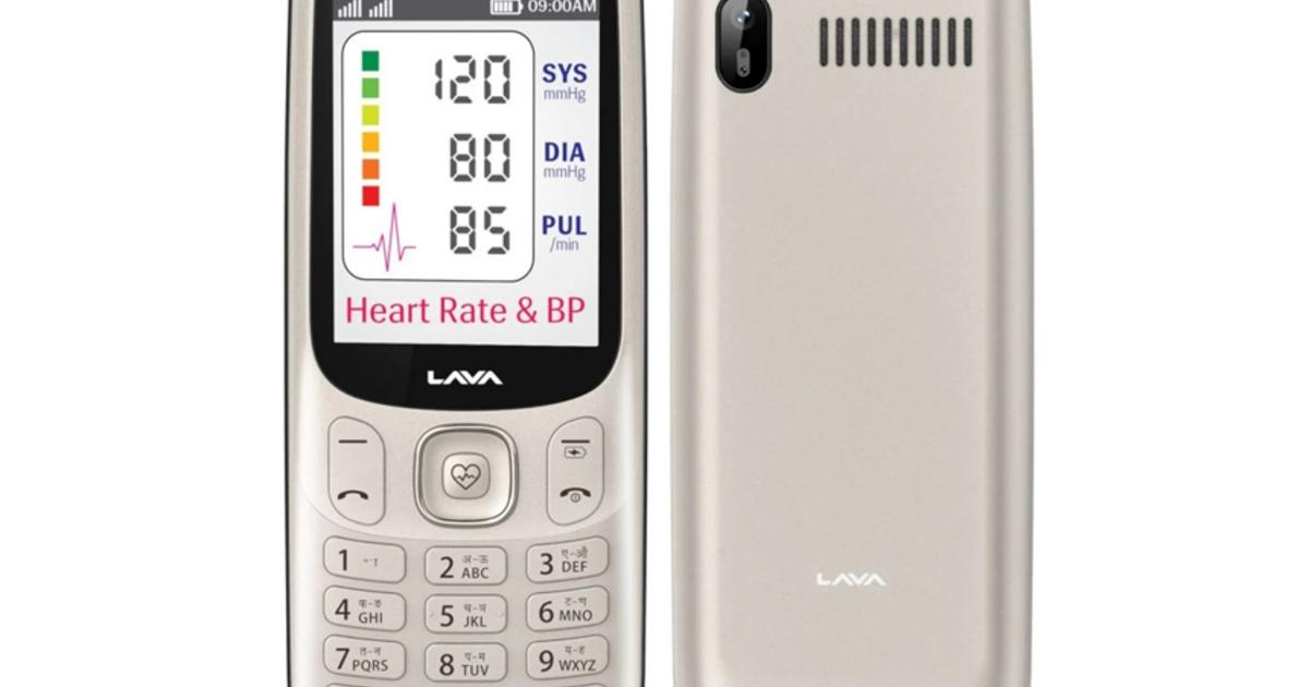 Анонсирован первый кнопочный телефон с датчиками пульса и давления
