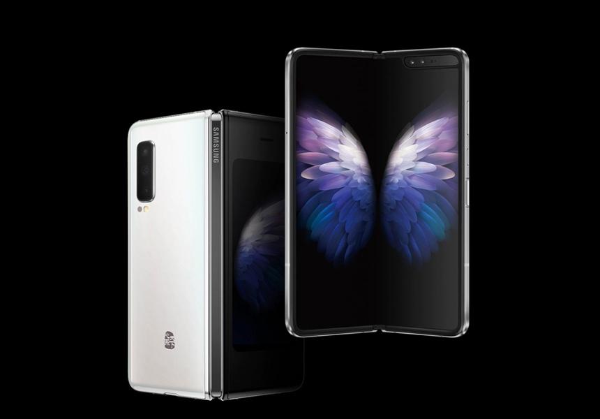 Samsung готовит к выходу новый складной смартфон