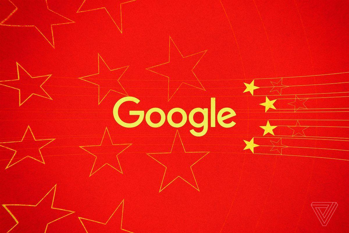 Китай готовит расследование против Google