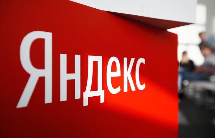 Яндекс раскрыл количество выданных властям данных россиян в первом полугодии 2020 года