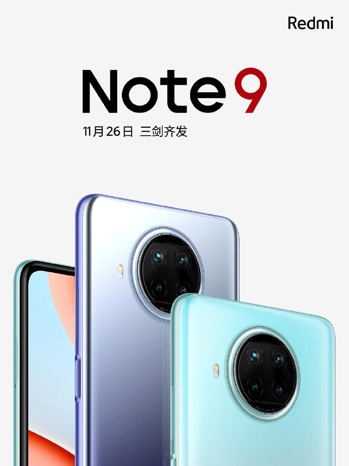 Xiaomi раскрыла внешний вид и дату выхода новенького Redmi Note 9T