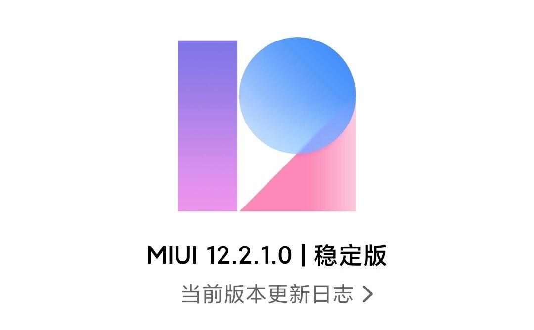 Обновление MIUI 12.2.1.0 сломало некоторые смартфоны Xiaomi