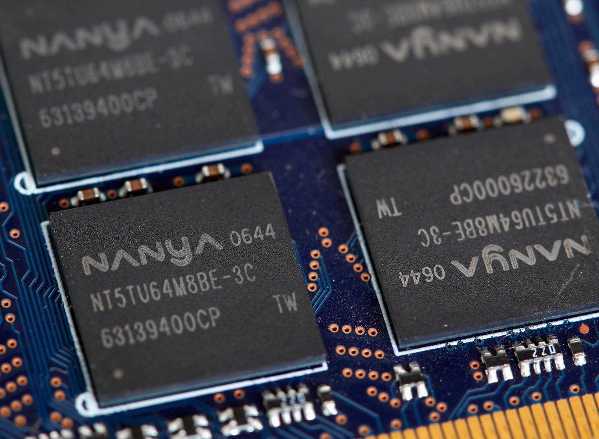 Оперативная память и SSD могут подорожать из-за землетрясения на Тайване