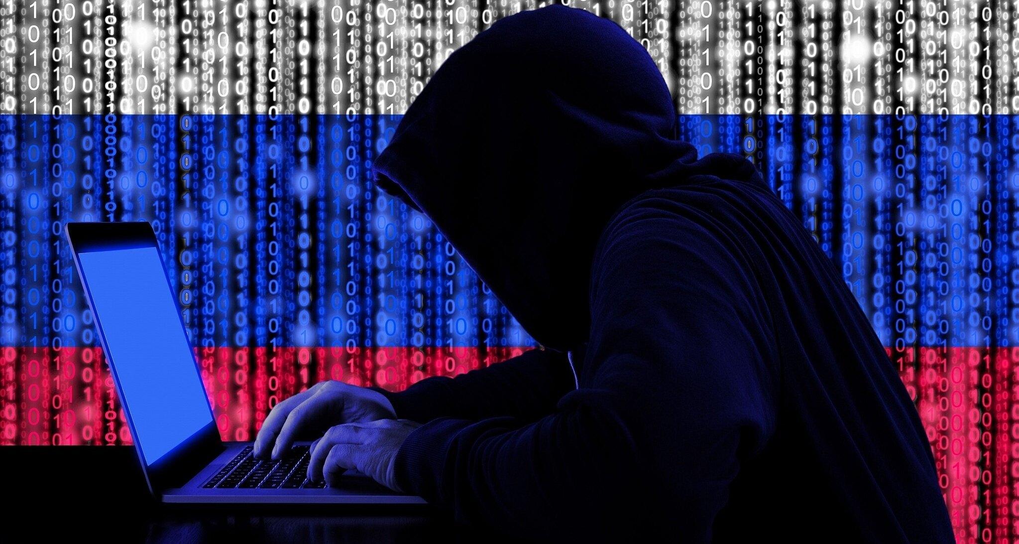 Во взломе Минфина США обвинили хакеров из России