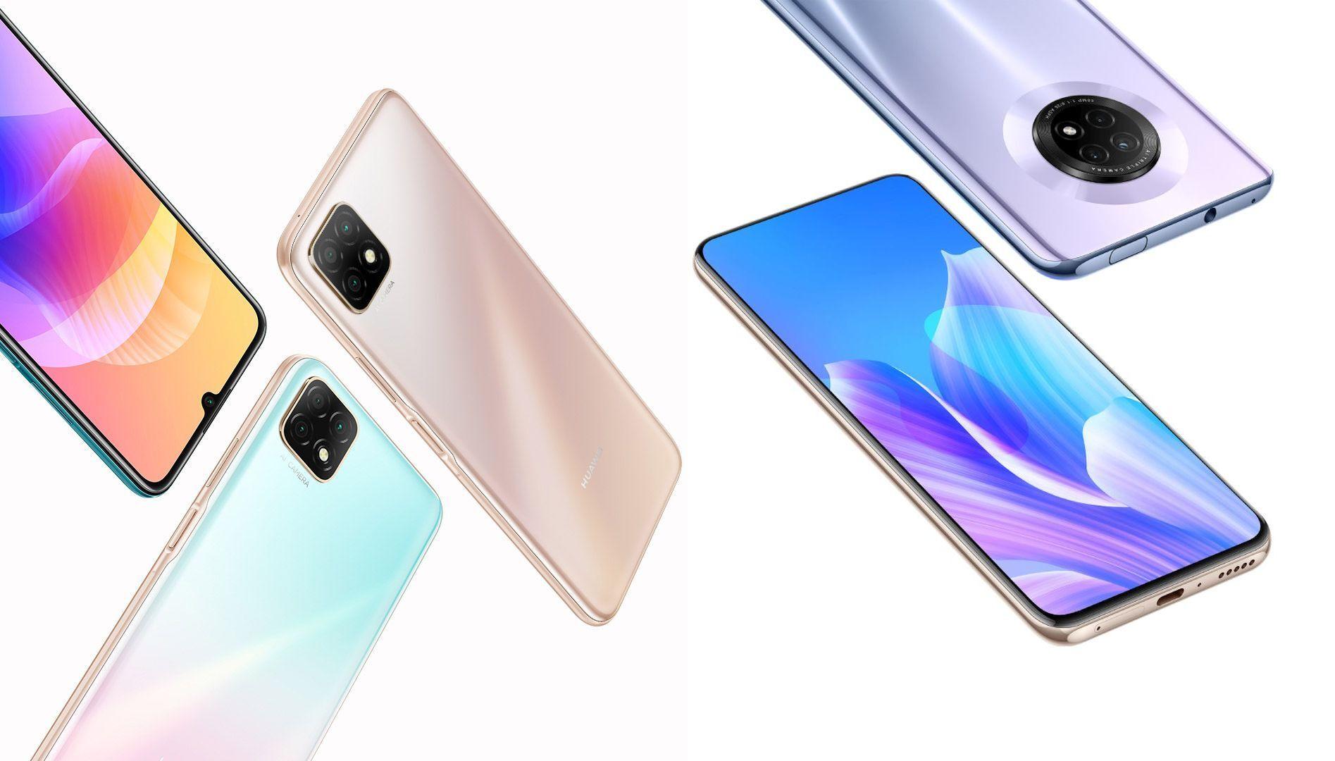 Huawei представила недорогой смартфон с большим аккумулятором и новым процессором