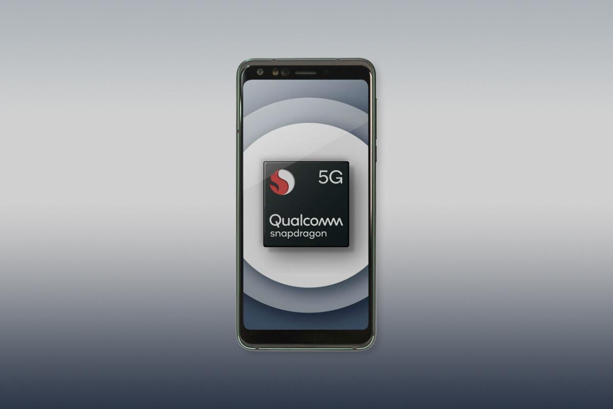 Qualcomm представила процессор с поддержкой 5G для самых дешёвых смартфонов