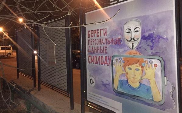 Власти Москвы создадут новую систему для сбора данных о доходах москвичей и успеваемости их детей