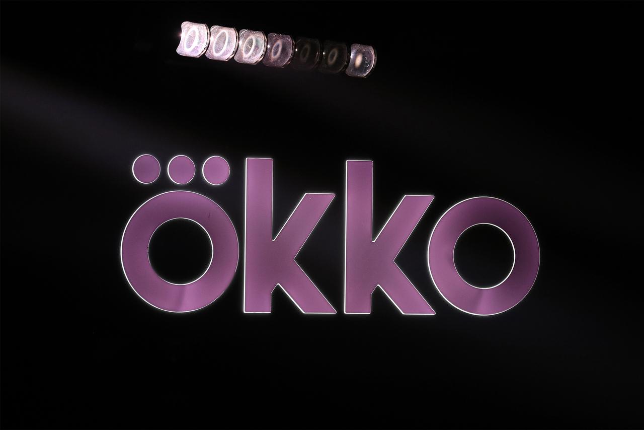 Российский сервис впервые разрешил смотреть фильмы в 8K по подписке