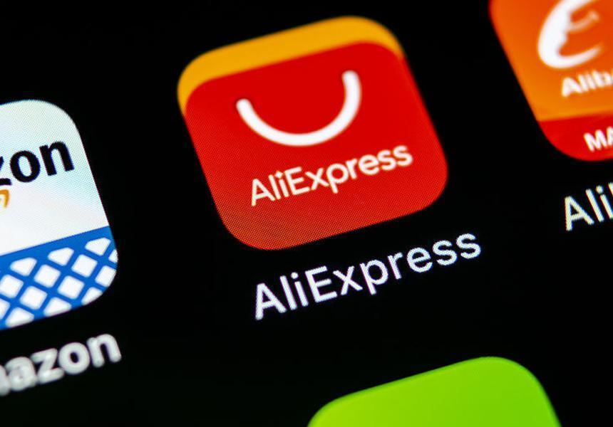 Власти Китая захотели национализировать компании создателя AliExpress