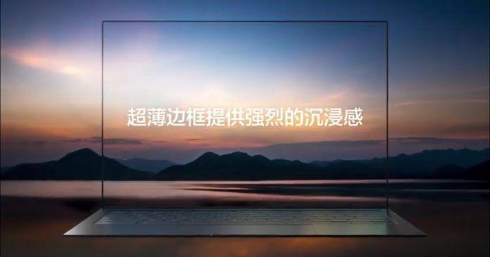 Первым устройством Samsung с подэкранной камерой может стать ноутбук