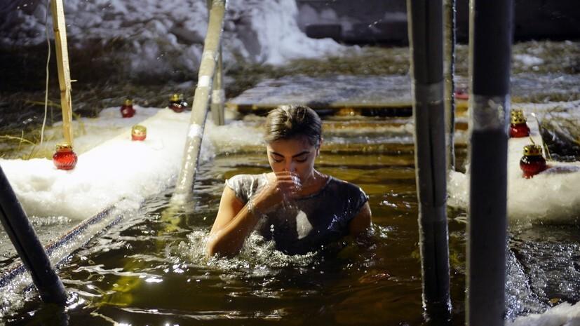 Врач рассказал о шансах заразиться COVID-19 во время крещенских купаний