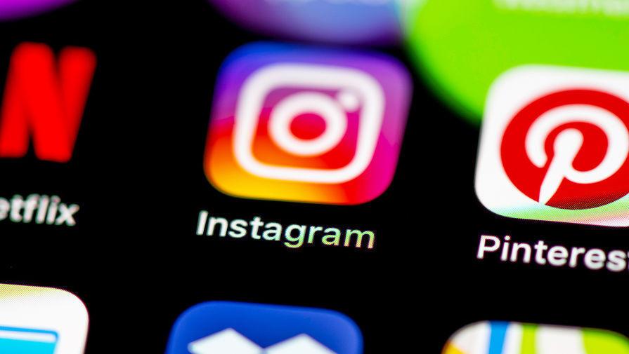 Instagram начнет блокировать аккаунты за оскорбления в личных сообщениях