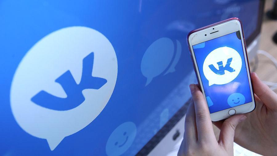 Суд признал законным заработок на данных пользователей ВКонтакте