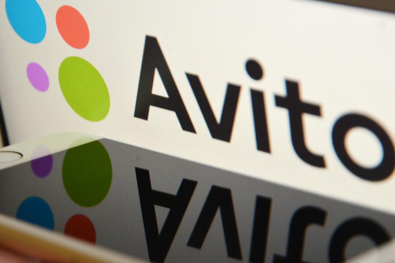 Avito начнёт принимать оплату за товары прямо на сайте