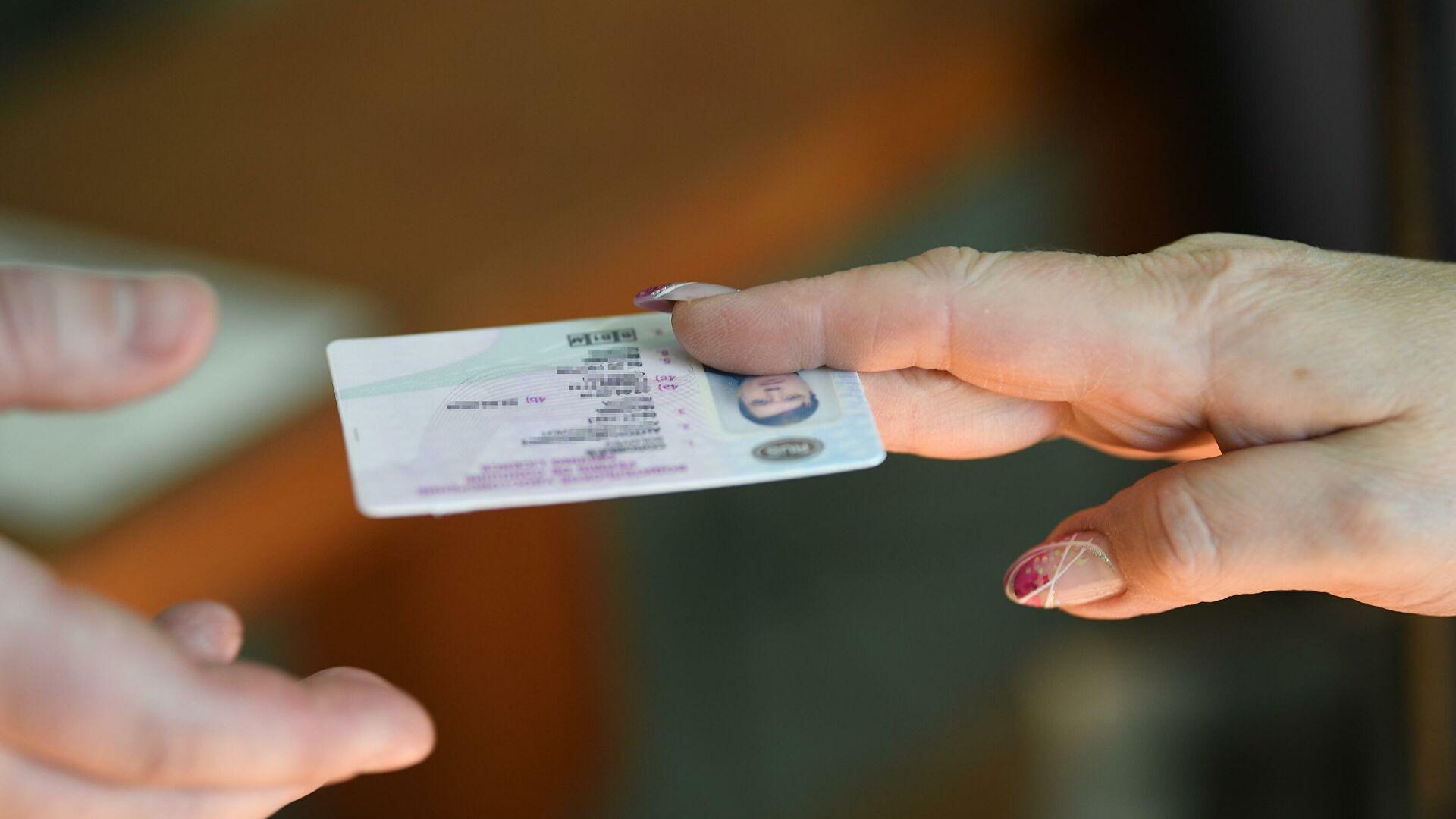 Россиянам разрешили оформлять кредиты в интернете по водительским правам