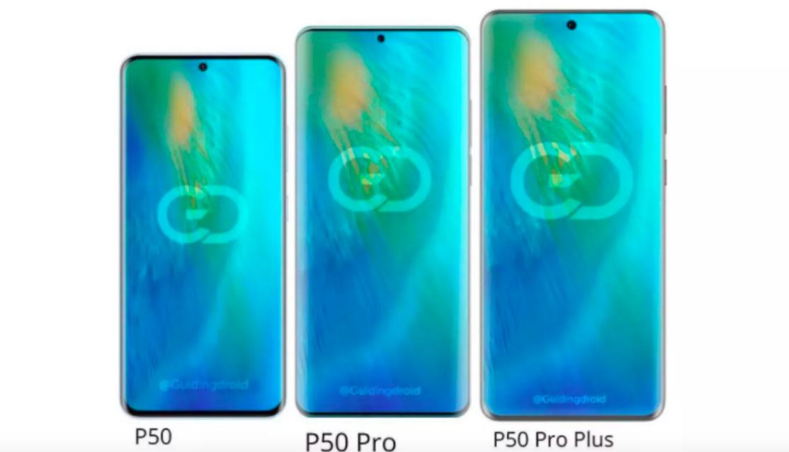 Huawei P50 разжалуют с флагмана до смартфона среднего класса