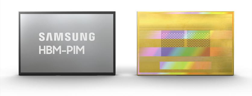 Samsung создал первую в мире компьютерную память с искусственным интеллектом