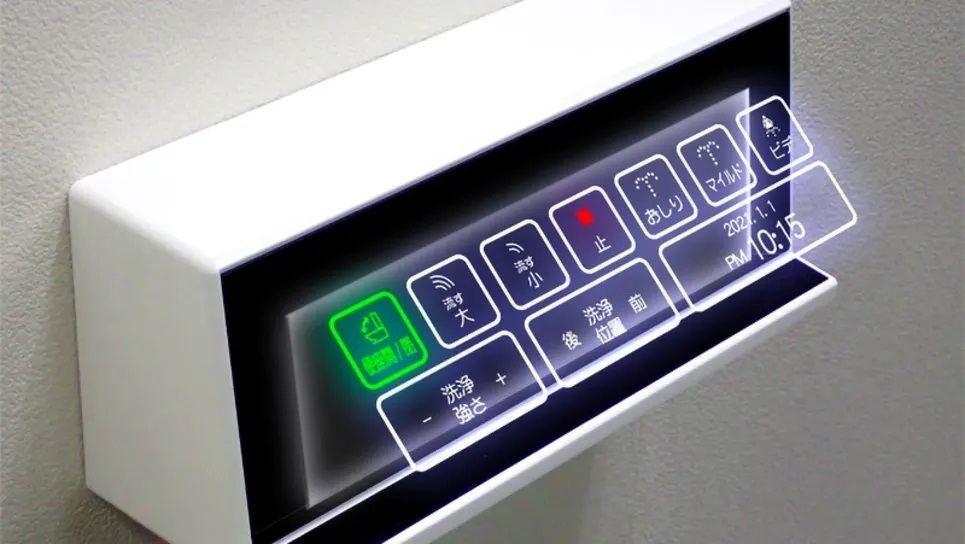Разработаны голографические кнопки для бесконтактного управления техникой