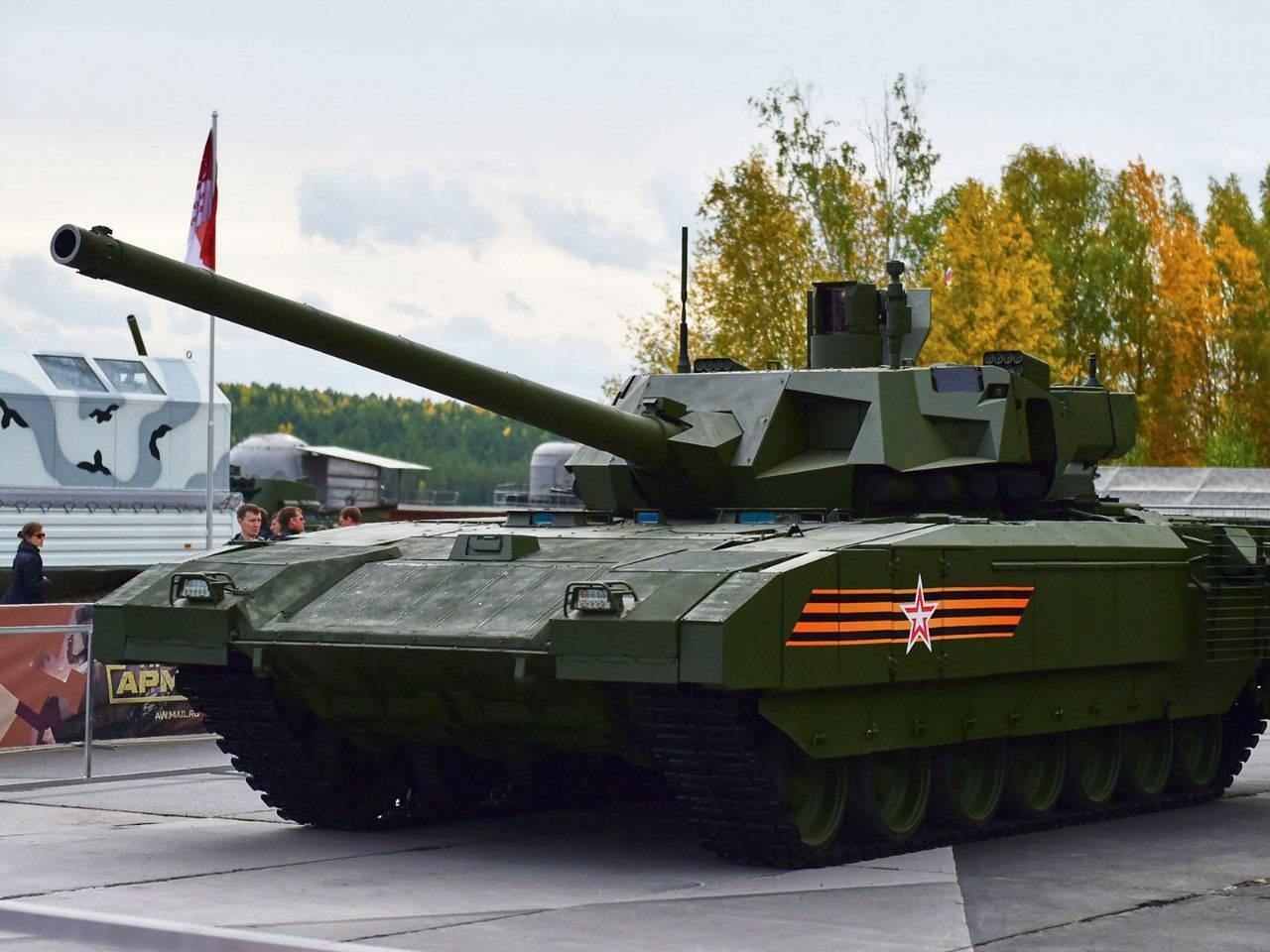 Военный эксперт назвал преимущества танка Армата