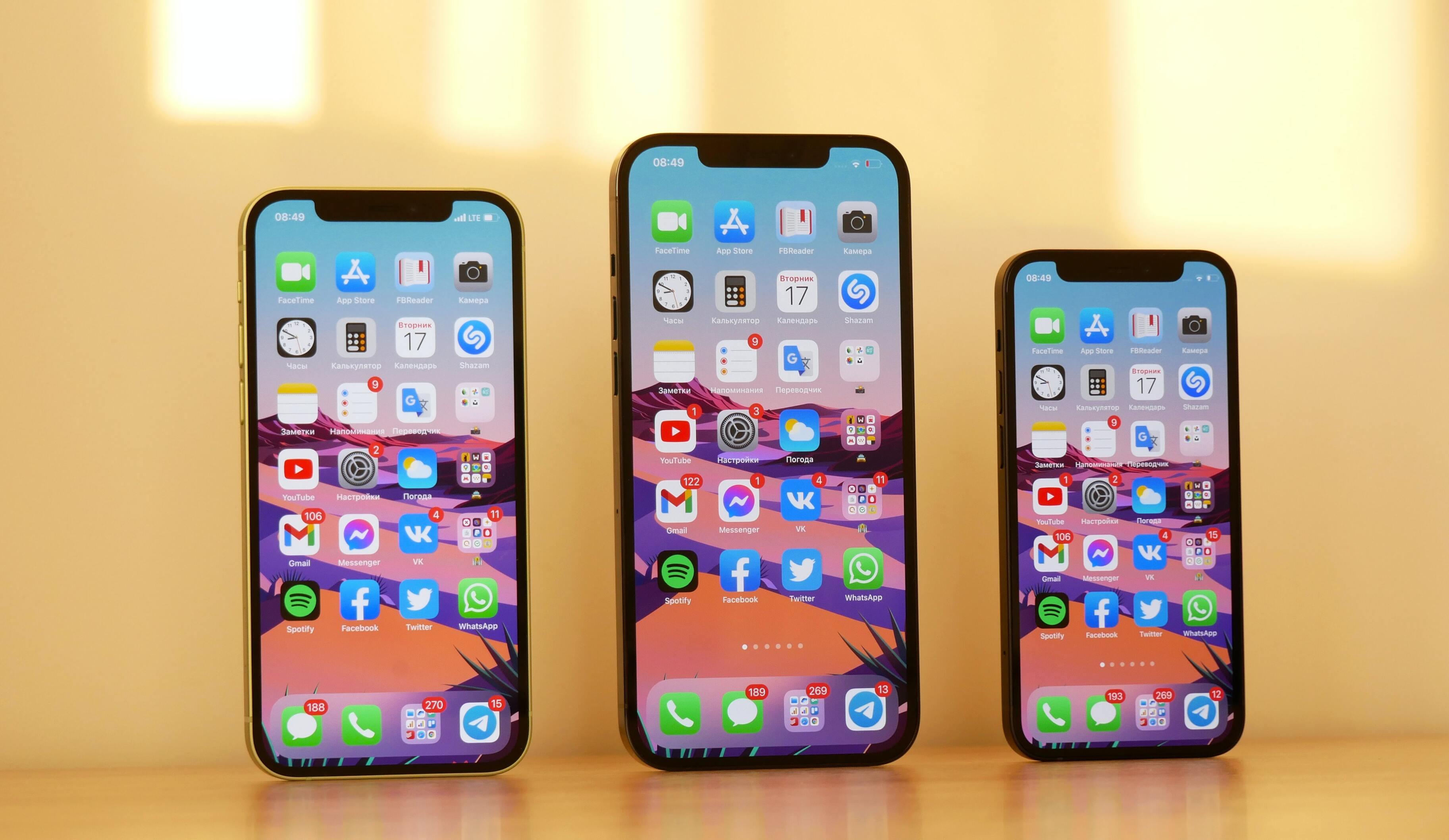 Apple обязали раскрывать ремонтопригодность смартфонов и ноутбуков во Франции