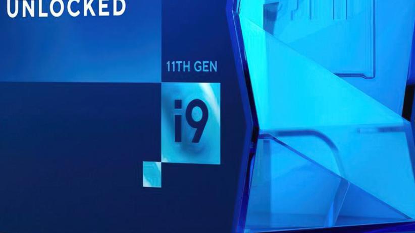 Раскрыты цены новых процессоров Intel для домашних компьютеров