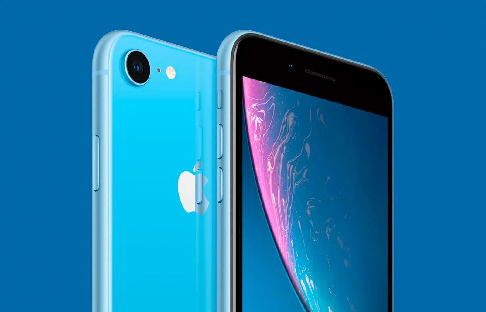 Новое поколение самого дешёвого iPhone не получит новый дизайн