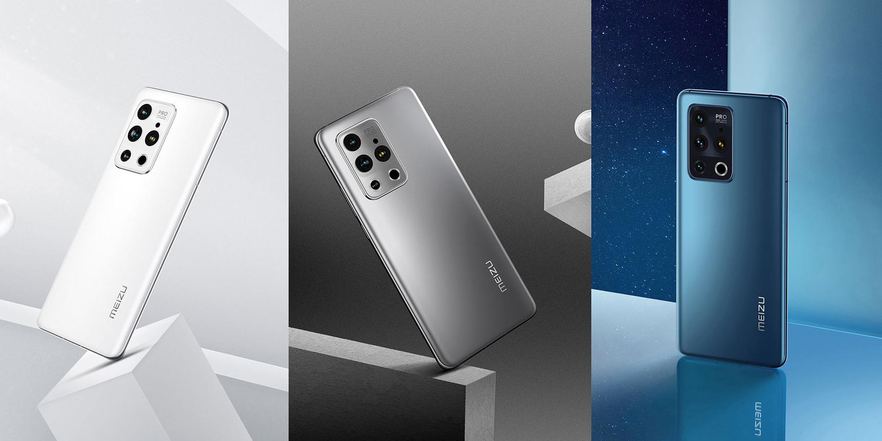 Meizu представила новые флагманские смартфоны Meizu 18 и 18 Pro