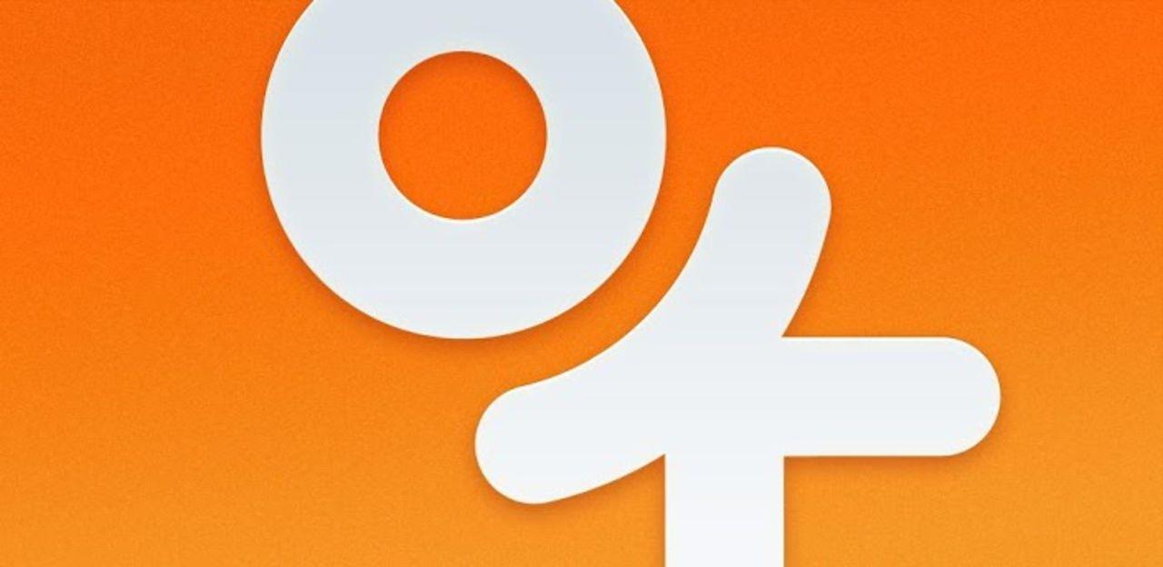 Соцсеть «Одноклассники» оштрафовали на 4 млн рублей