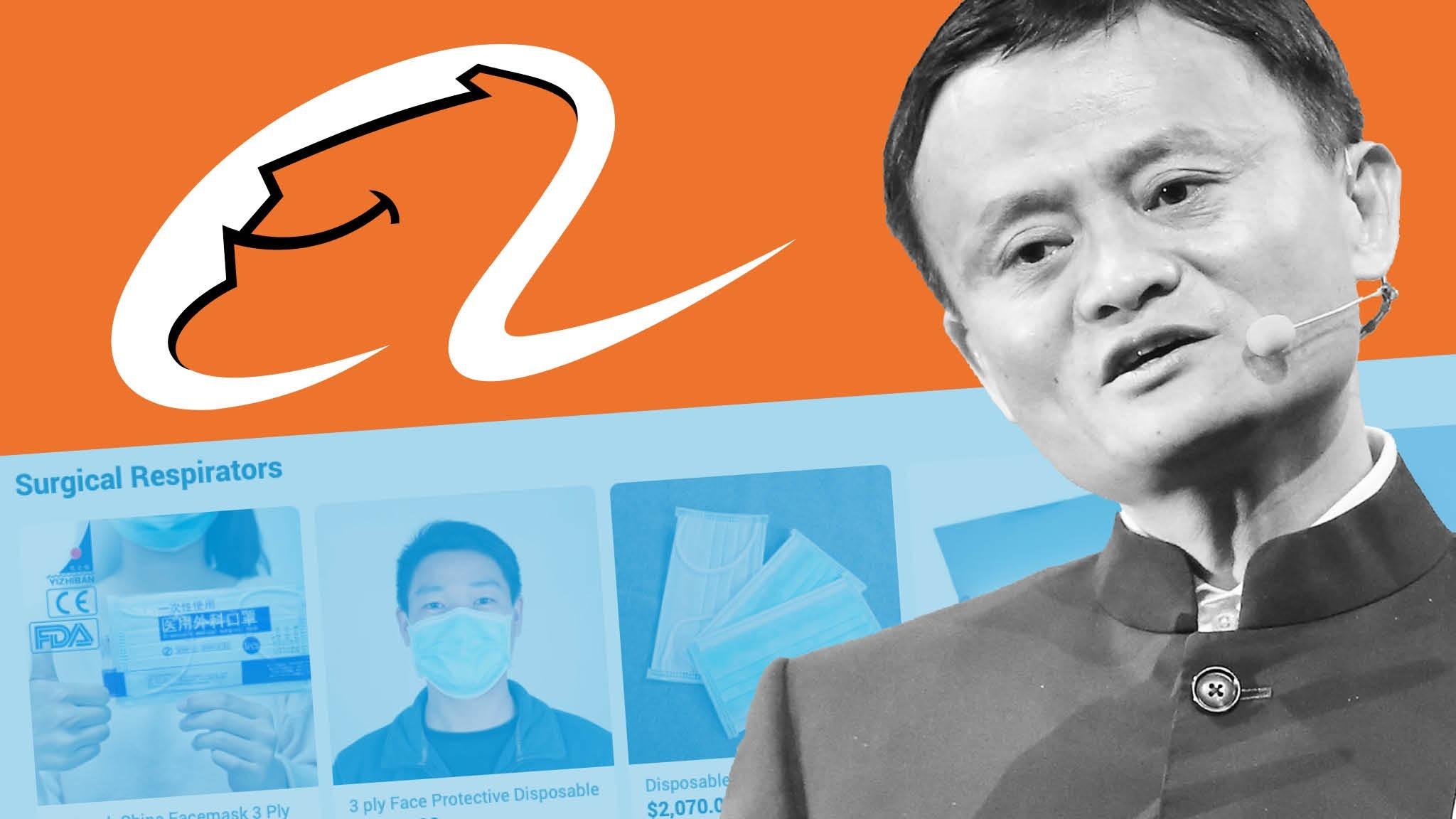 Китай оштрафует компанию-владелицу AliExpress почти на 1 миллиард долларов