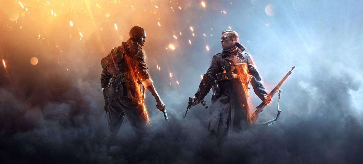 Battlefield, FIFA 21 и другие игры продаются со скидками до 90%