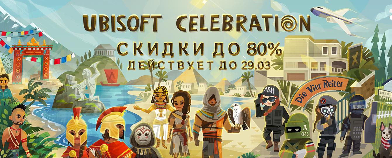 Far Cry, Assassins Creed и другие игры Ubisoft продают со скидками до 80%