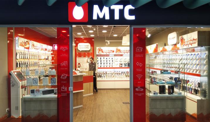 МТС распродает гаджеты Huawei со скидками
