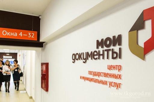 В России мошенники начали выдавать себя за госслужбы