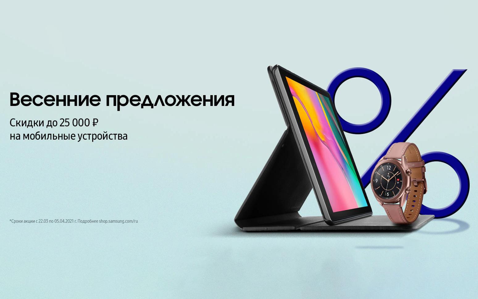 В России более дорогой Samsung Galaxy S20 продаётся дешевле базового Galaxy S20