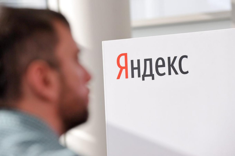 Яндекс раскрыл рост интереса властей к данным россиян