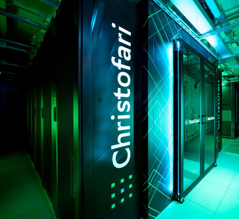 Обновлён рейтинг самых мощных суперкомпьютеров России