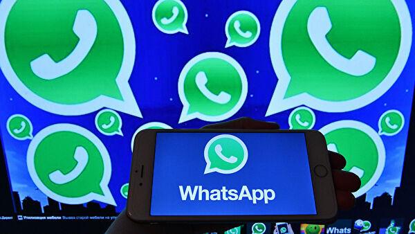 Пользователи заметили, что контакты из черного списка в WhatsApp могут следить за статусами