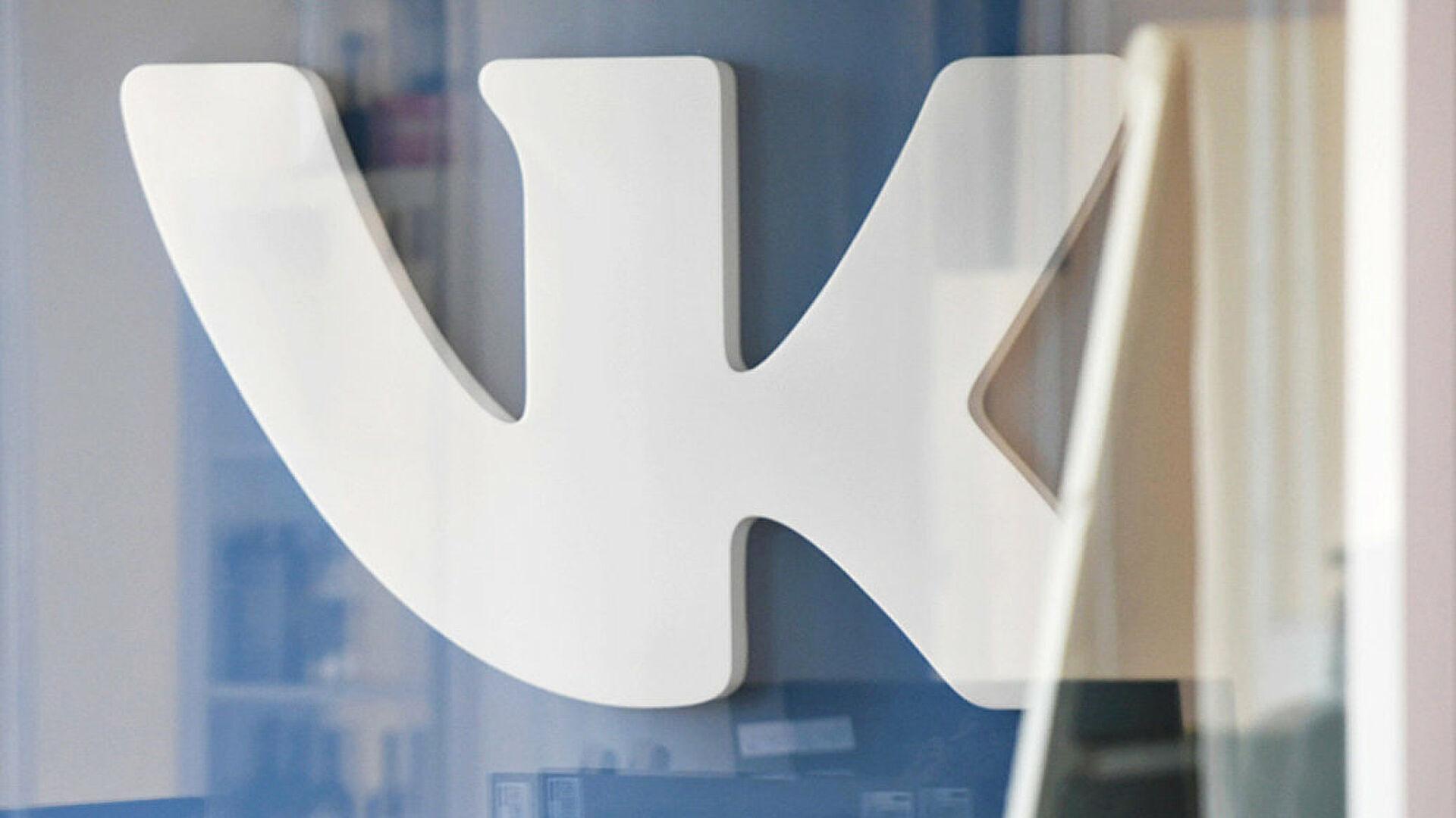 ВКонтакте могут оштрафовать за ссылки на видео с YouTube
